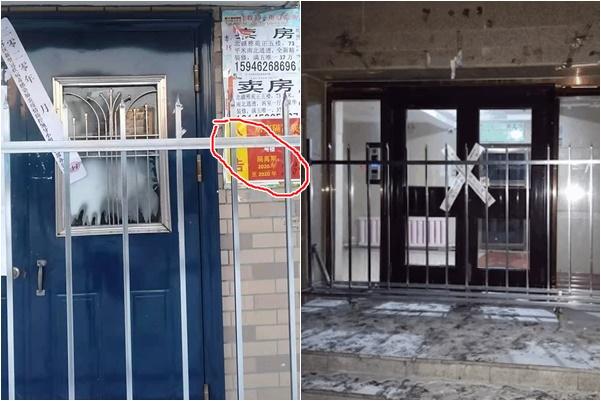 齊齊哈爾市樓道門被貼上封條,居民被困在樓內。左圖為北疆雅苑小區某棟樓,右圖為暢心園小區某樓。(大紀元)