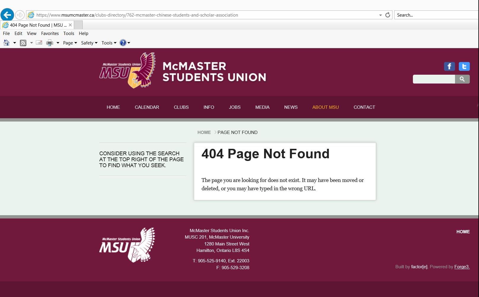 麥克馬斯特大學已經刪除了CSSA的網頁。(大紀元圖片)