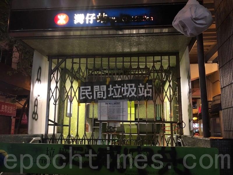 「一眾港鐵員工」發公開信:與香港人同行