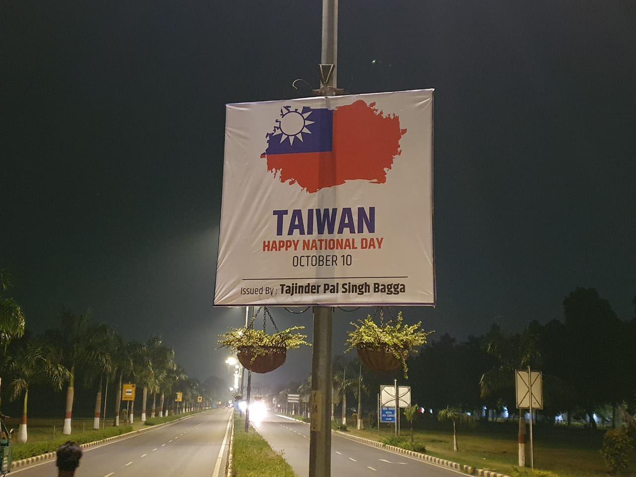 台灣雙十節凌晨,中國駐印度大使館附近已掛出許多祝賀中華民國「國慶日快樂」的海報。(圖取自twitter.com/AdityaRajKaul)