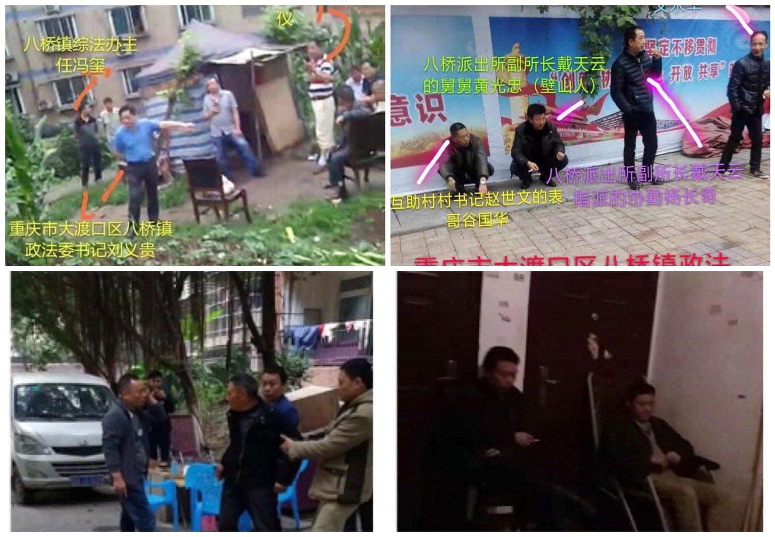 重慶大肚口區兩村民因反對政府租用農田建房被軟禁六年。(受訪者提供/大紀元合成)