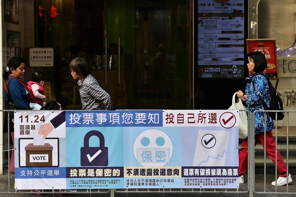 香港11月24日將舉行區議會選舉,此次選舉備受全球關注。(Nicolas ASFOURI / AFP)