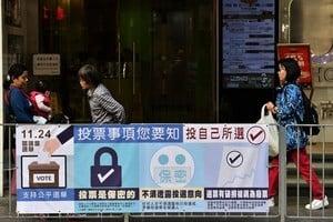 【11.24選舉】周日區議會選舉 你需要知道的5件事