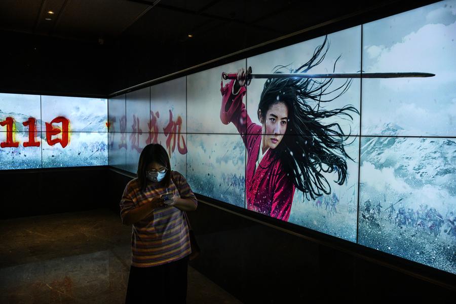 華裔學者:《花木蘭》成中共宣傳 應抵制