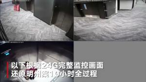劉強東影片曝光 揭破大秘密(內含全影片)