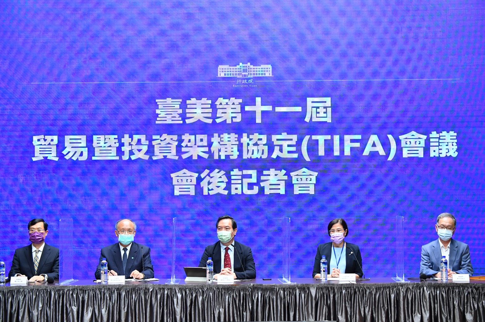 台灣行政院舉行第11屆TIFA會後記者會。(行政院提供)