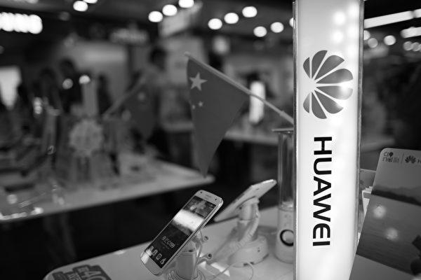 立陶宛國家安全部門近期公佈其年度「國家威脅評估」報告,首次密切關注中國(中共)在波羅的海國家的活動,使得商界對華投資的樂觀情緒發生變化。圖為2014年上海一家電子商店內售賣的華為產品標示。(JOHANNES EISELE/AFP/Getty Images)