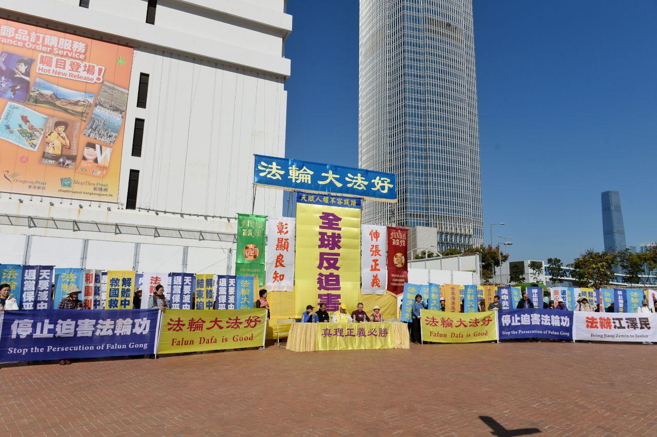 12月8日,香港法輪功學員在愛丁堡廣場舉行集會。(宋碧龍 /大紀元)