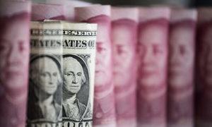 投資專家:美國應禁止中共的數碼貨幣