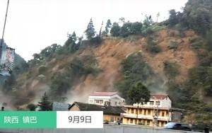 陝西鎮巴縣大面積山體垮塌 場面怵目驚心