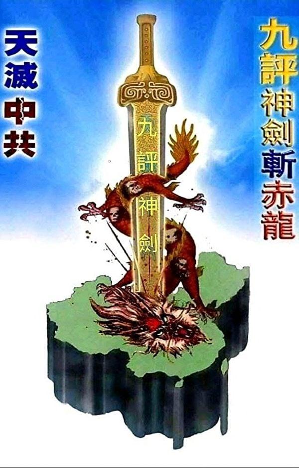 王建中於2014年在三藩市創作的雕塑畫稿:九評神劍斬赤龍。(明慧網)