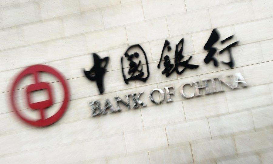 大陸金融亂象 5家銀行理財違規被罰3.66億