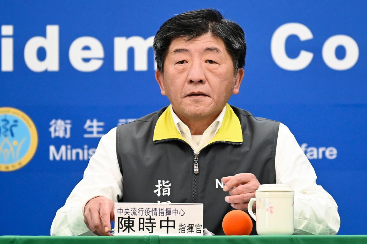 針對 中共肺炎疫情何時會到達高峰的問題,台灣中央流行疫情指揮中心指揮官陳時中在3月13日表示,這只有中共和WHO有條件評估,但前者說的沒人信,後者甚麼都不說。圖為2020年3月11日,陳時中出席例行記者會。(SAM YEH/AFP via Getty Images)