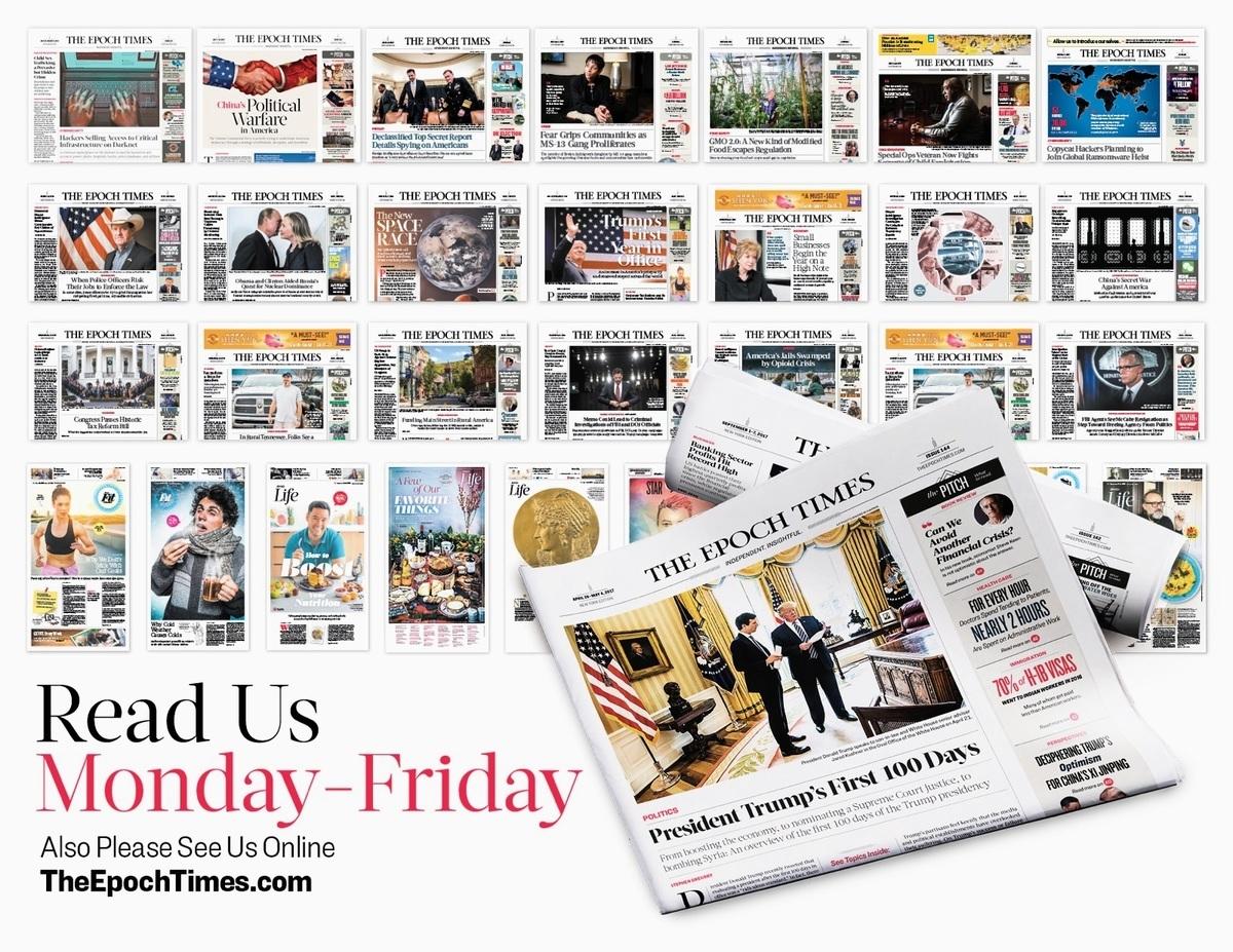 英文《大紀元》發行人格雷戈里在《華爾街日報》投書,將NBC新聞對《大紀元》的不實報道進行澄清。圖為英文版《大紀元時報》。(英文大紀元)