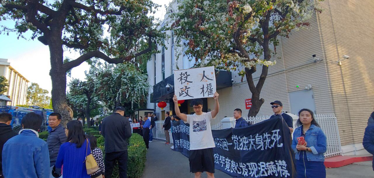 徐曉東在洛杉磯中領館前紀念李文亮醫生。(作者提供)
