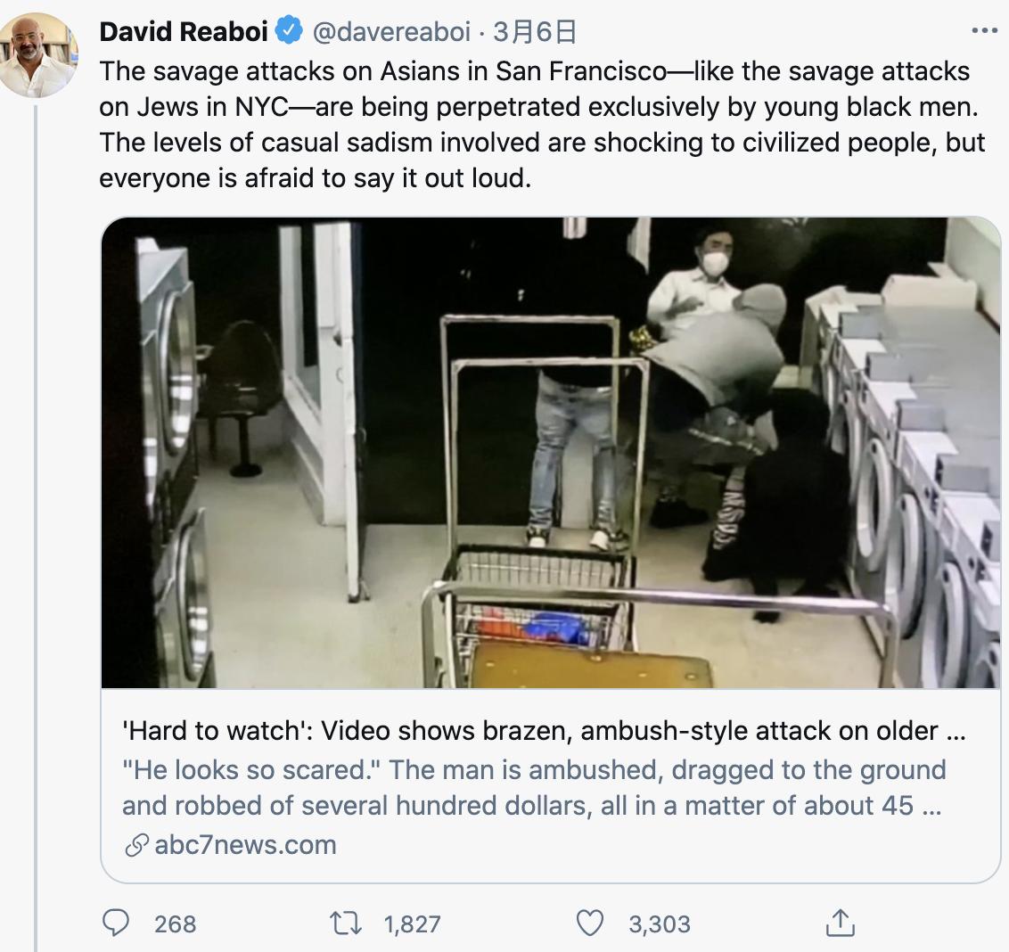 David Reaboi推文翻譯:三藩市發生的對亞裔的野蠻攻擊就像紐約市對猶太人的野蠻攻擊一樣,完全是由黑人青年實施的。其中涉及的隨意虐殺程度令文明人震驚,但大家都不敢大聲說出來。(推文截圖)
