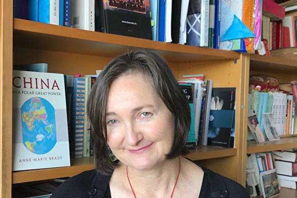 紐西蘭教授諷中共百年作秀 一度被推特封號
