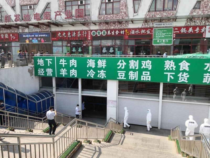 2020年6月12日,北京新發地牛羊肉批發市場已關閉。(知情人提供)