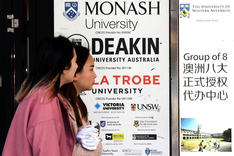 中國留學生就讀澳八大名校人數增長6%