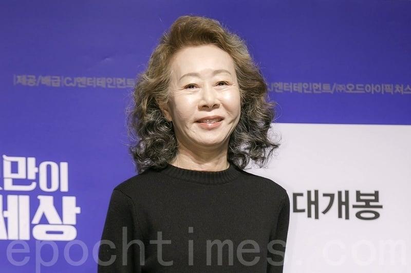 尹汝貞以《農情家園》摘SAG Awards最佳女配角