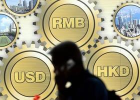 大陸創投赴香港套現 外資銳減人民幣債券