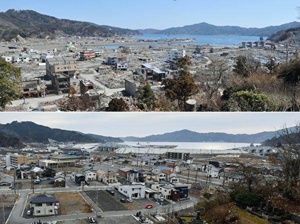 日本311大地震重災區岩手縣大槌町(Otsuchi, Iwate)今昔對比圖。上圖攝於2011年4月6日,下圖攝於2021年3月4日。(KAZUHIRO NOGI/AFP via Getty Images)