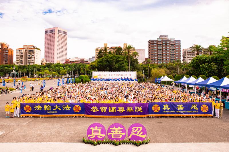 台北部份法輪功學員5月5日在國父紀念館提前慶祝5月13日法輪功創始人李洪志大師生日。(陳柏州/大紀元)