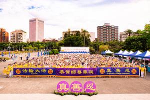 台北法輪功學員恭賀李洪志師父生日快樂