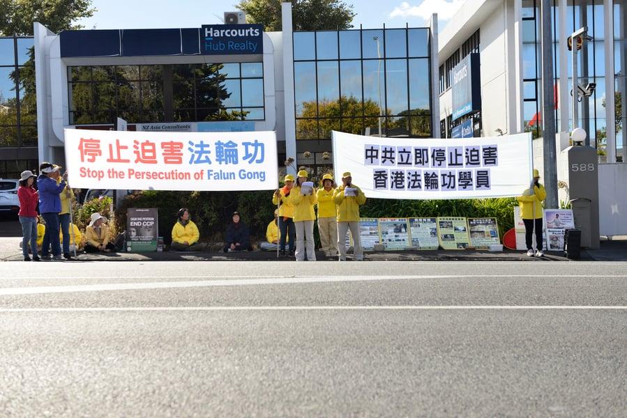 中共打壓香港法輪功 紐西蘭學員中領館前抗議