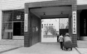 法輪功學員陳玉花被山東女子監獄迫害致死