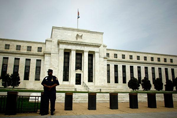 美聯儲9月18日下午2點宣佈削減聯邦基準利率以及超額準備金率,因未解決流動性問題以及釋放模糊的年內不會再減息的信號,道指下跌200點。(Somodevilla/Getty Images)