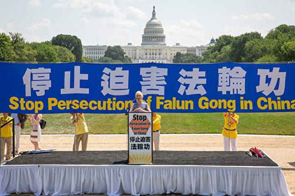 「基督教自由國際」主席溫迪·賴特(Wendy Wright)於2021年7月16日在華盛頓DC法輪功「7.20」反迫害集會上發言。(戴兵/大紀元)