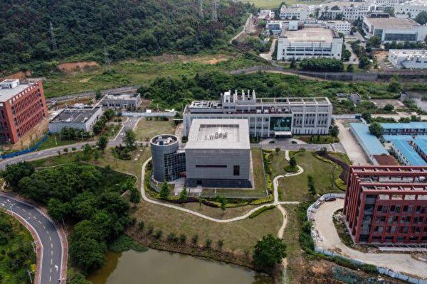 在空中拍攝到的武漢病毒研究所。(HECTOR RETAMAL/AFP via Getty Images)
