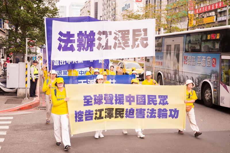 全球已有34個國家、逾303萬人向中共最高檢、最高法院舉報江澤民迫害法輪功的反人類罪行,要求法辦元凶江澤民。圖為示意圖。(陳柏州/大紀元)