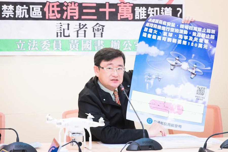 被爆曾當線民 黃國書宣布退出台灣民進黨