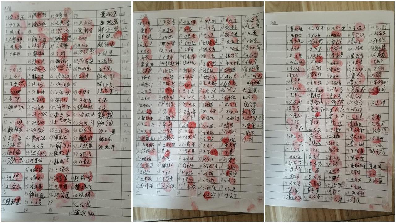 河南洛陽政府強徵土地,村民維權遭打壓。(受訪人提供)