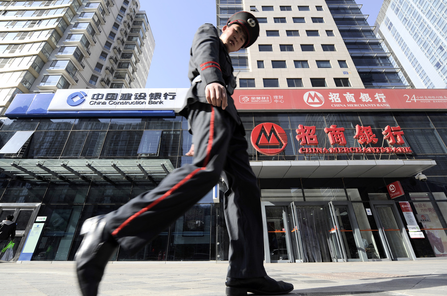 中國富豪:私營經濟正面臨更冷更長冬天