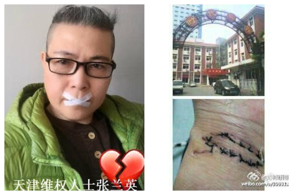 天津維權人士張蘭英到北京市國家信訪局上訪,被截訪並刑拘。(受訪者授權)