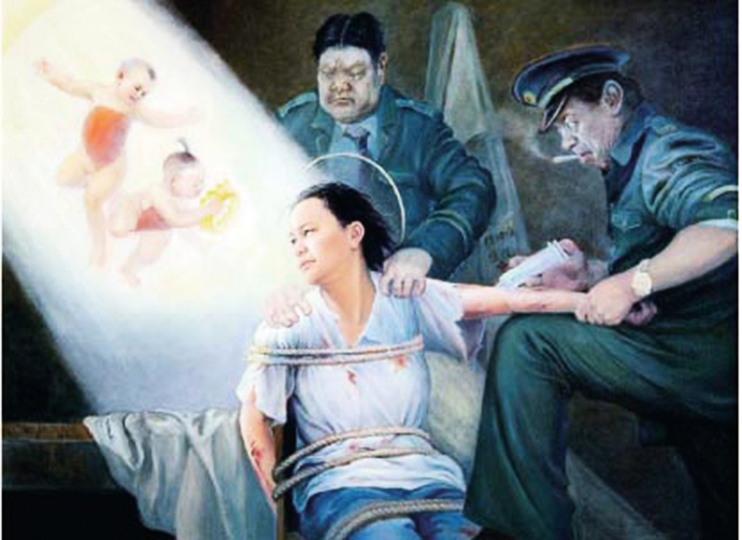 僅兩月 法輪功學員李秀敏被精神病院致癱