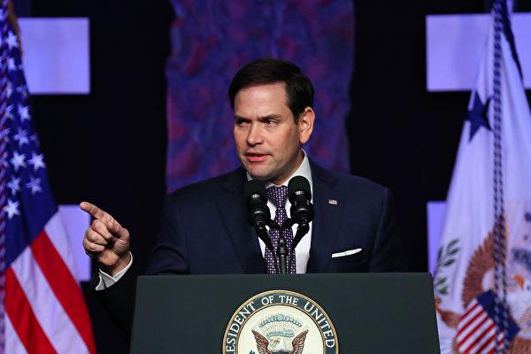 圖為美國共和黨參議員魯比奧。 (Joe Raedle/Getty Images)