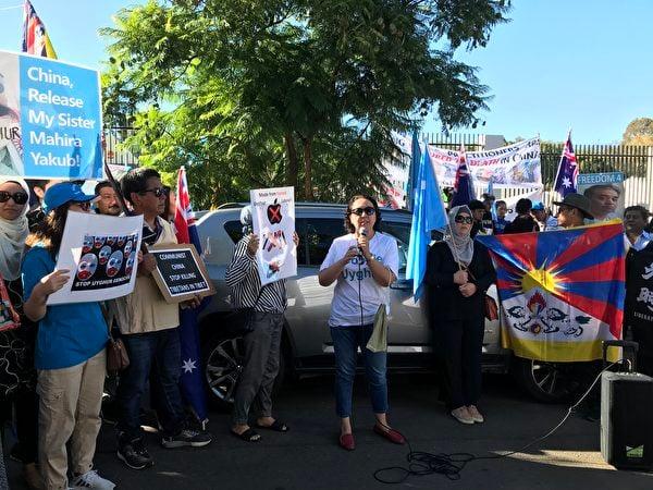 集會主辦方、東突厥斯坦澳洲協會的會長查尼什夫(Ramila Chanisheff)認為,中共新領館建在了有最大維吾爾社區的南澳,是企圖監控其民眾。(李倩西/大紀元)
