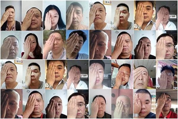 湖南株州公民因自拍「警察還眼」行動,聲援香港反送中,二十多人被約談。(大紀元合成圖)