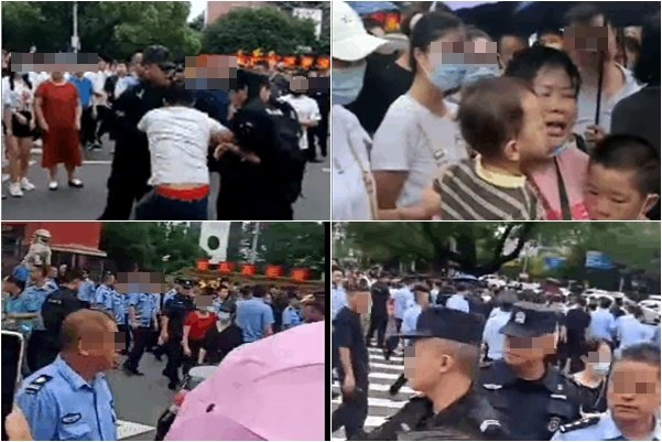 湖南數百業主市府前維權爆衝突 多人被抓