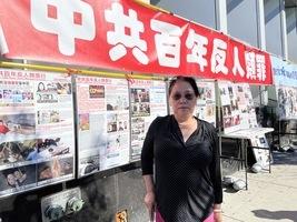 【中秋思鄉】流亡海外華人:節日對我來說是一種折磨