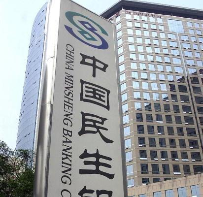 廣州多家銀行上調按揭利率