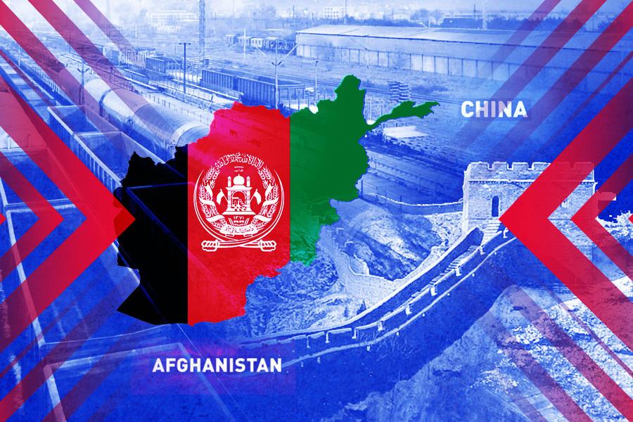 王赫:阿富汗或成中共的泥潭