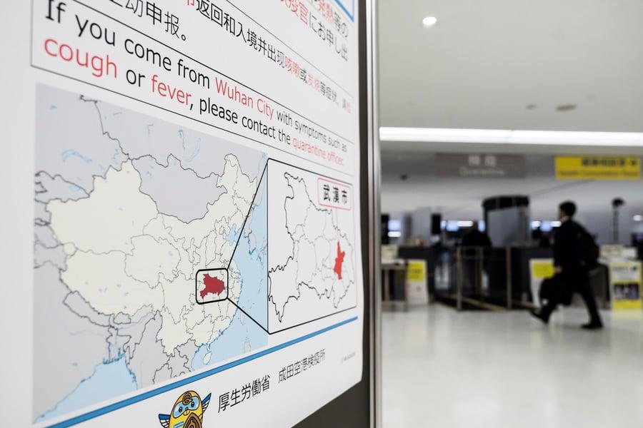 南韓首宗中共肺炎確診病例 患者來自中國