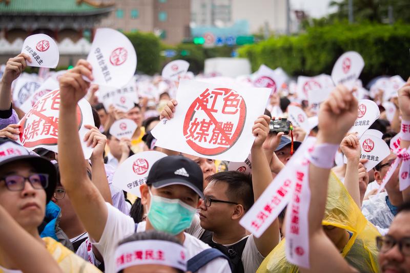 「拒絕紅色媒體、守護台灣民主」活動6月23日在總統府前凱達格蘭大道舉行,數萬名民眾不畏風雨參加。(陳柏州/大紀元)