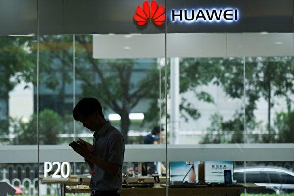 美國國會的兩名眾議員12月11日提出議案,要求總統禁止向違反美國出口或制裁法的中國電訊公司銷售美國產品。該議案直接針對中國兩大通訊設備巨頭華為和中興。(WANG ZHAO/AFP/Getty Images)