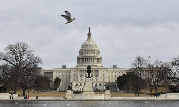 美國會通過禁止匿名殼公司法案